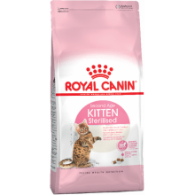 Royal Canin (Роял Канин) киттен стерилайзд для котят 2кг