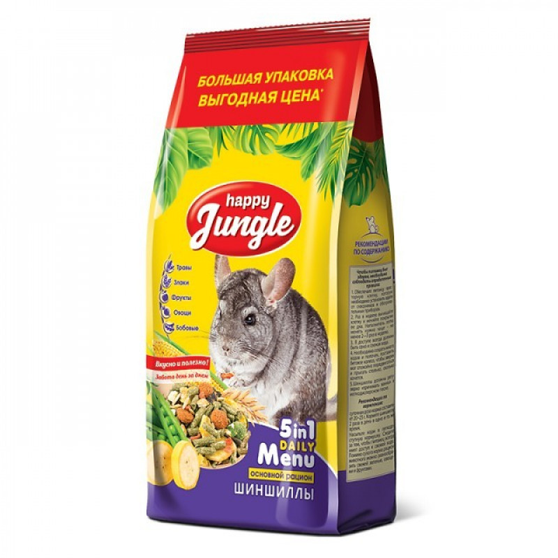 HAPPY JUNGLE Корм для шиншилл 900г